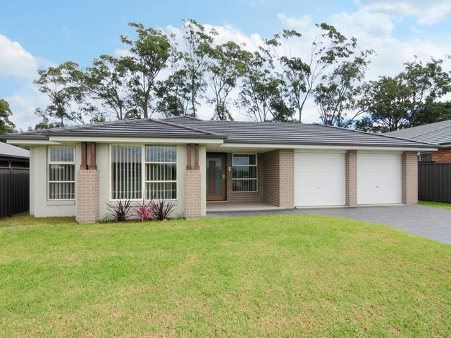 16 Bowerbird Street, South Nowra, NSW 2541