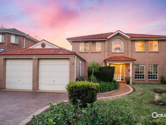 12 Brampton Drive, Beaumont Hills, NSW 2155