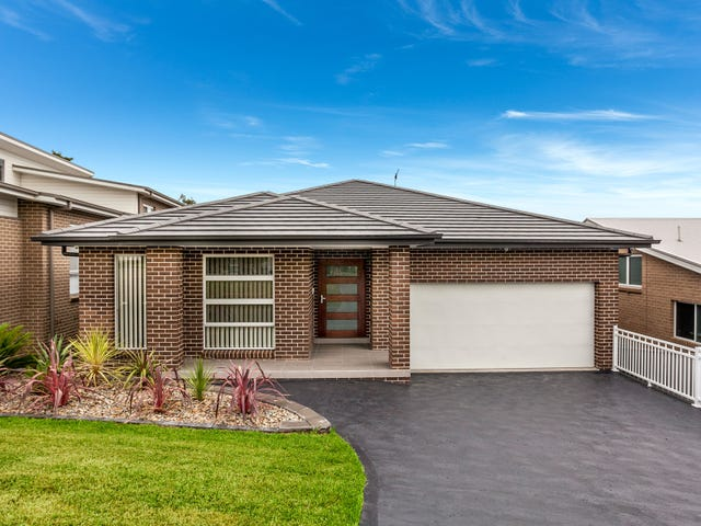 12 Abertillery Road, Figtree, NSW 2525