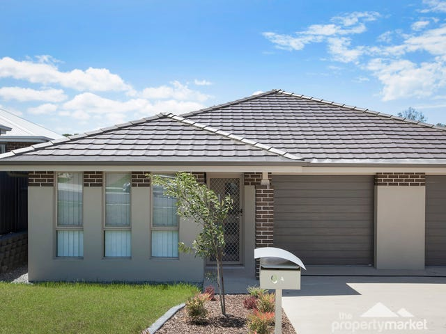9A Clydesdale Street, Wadalba, NSW 2259
