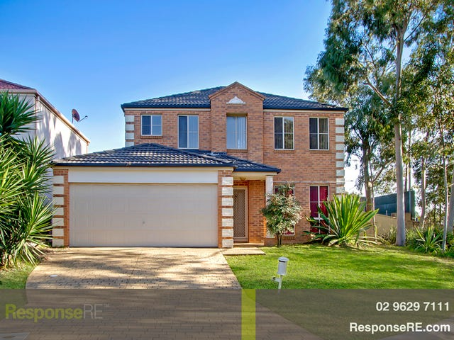 9 Mars Way, Glenwood, NSW 2768