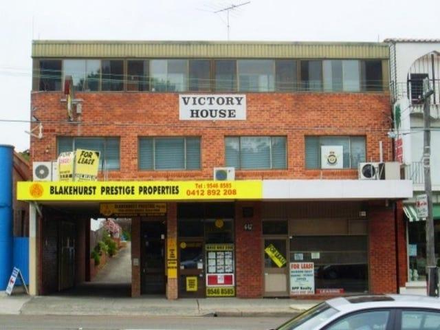 8/647 Princes Highway, Blakehurst, NSW 2221