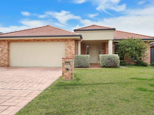 16 Peards Drive, Albury, NSW 2640