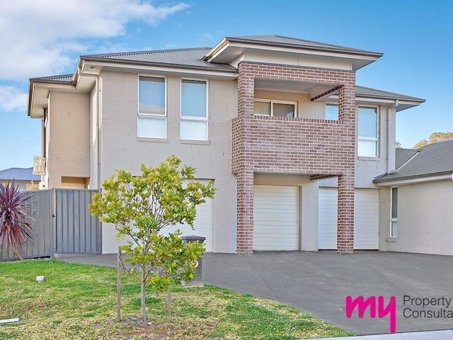 25 Galileo Street, Gregory Hills, NSW 2557