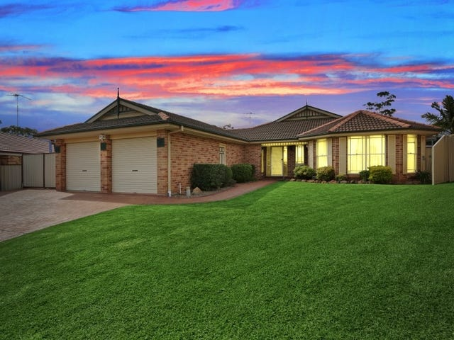 7 Jull Place, St Helens Park, NSW 2560