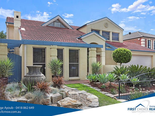 8 Pyrenees Way, Beaumont Hills, NSW 2155