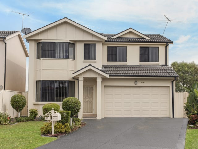 10 Lamattina Place, Green Valley, NSW 2168