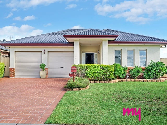 7 Corriedale Close, Elderslie, NSW 2570