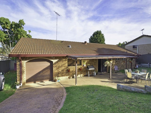 101 Woodcourt Street, Ambarvale, NSW 2560