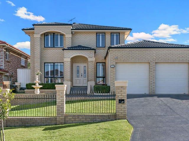 8 Mawbanna Close, West Hoxton, NSW 2171