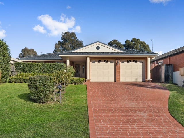 17 The Whitwater, Mount Annan, NSW 2567