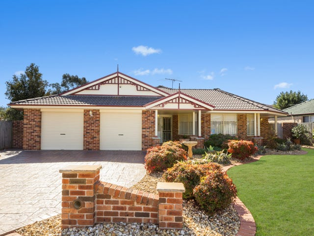 21 Gracemere Court, Wattle Grove, NSW 2173