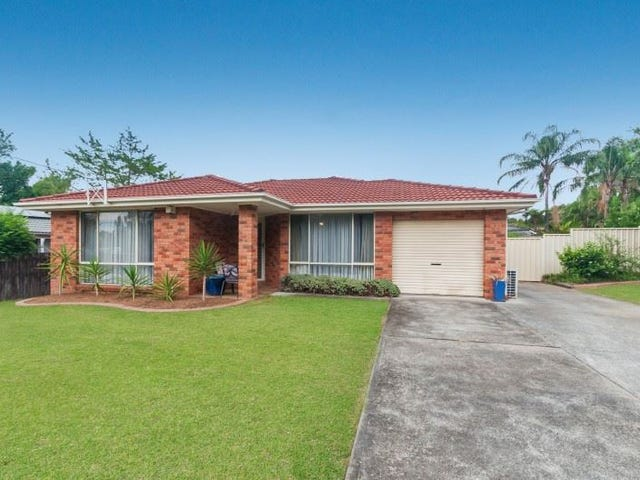236 Illaroo Road, North Nowra, NSW 2541