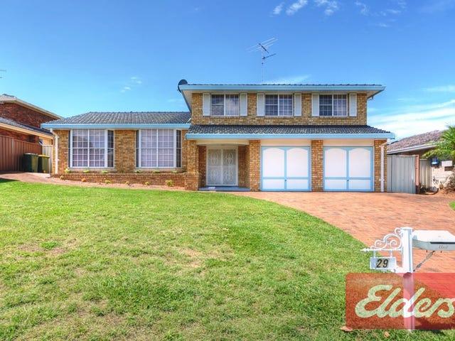 29 Bromfield Avenue, Prospect, NSW 2148