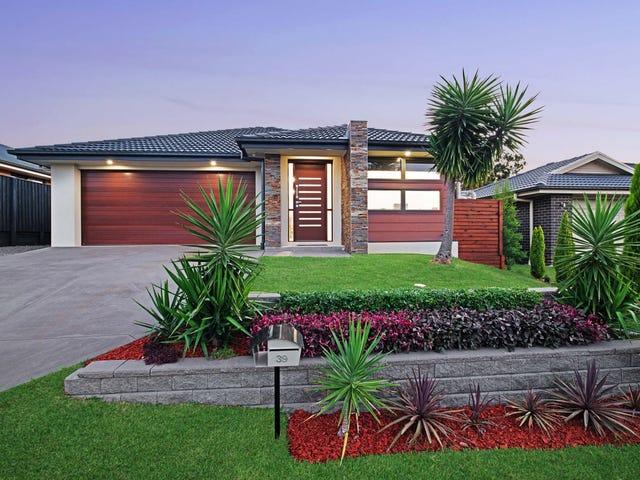 39 Finch Crescent, Aberglasslyn, NSW 2320
