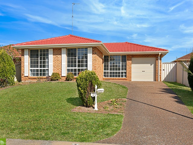8 Kowari Crescent, Blackbutt, NSW 2529