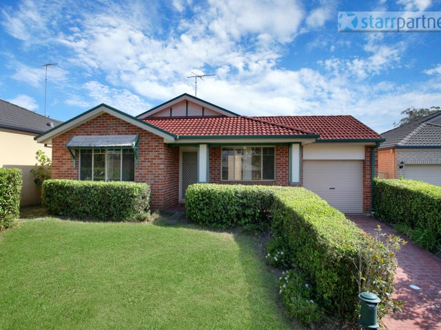 9 Leanne Place, Quakers Hill, NSW 2763