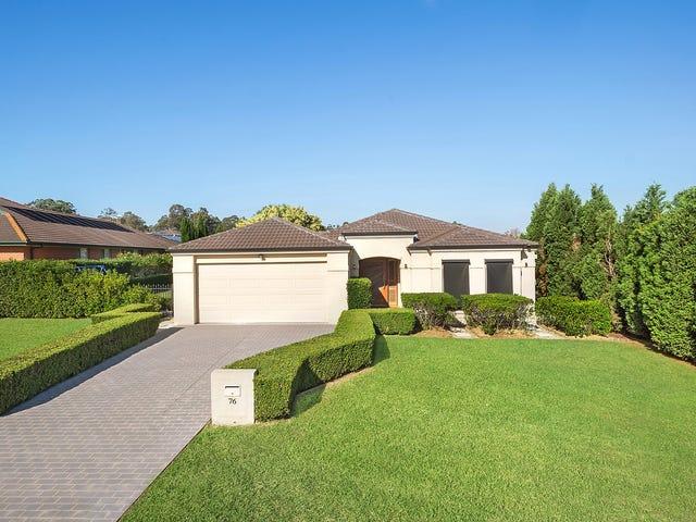 76 Turnbull Drive, East Maitland, NSW 2323