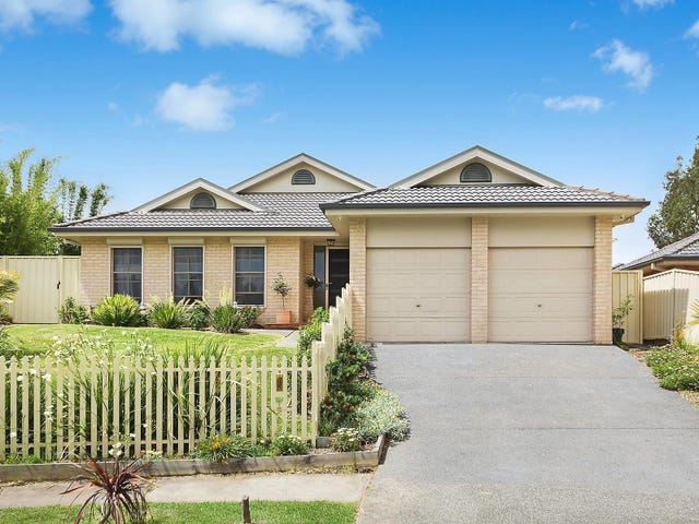 6 Reid Close, Maryland, NSW 2287
