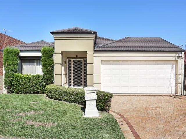33 Parkwood Street, Plumpton, NSW 2761