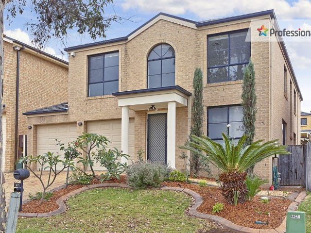 47 Wainewright Avenue, West Hoxton, NSW 2171