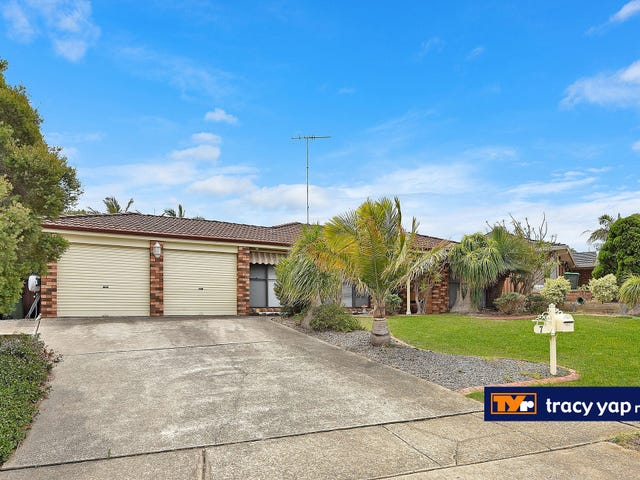 1 Ibis Place, Hinchinbrook, NSW 2168