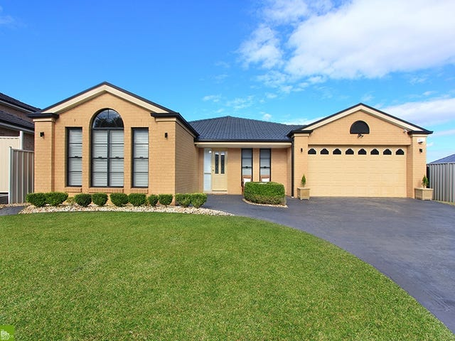 33 Kariewood Circuit, Horsley, NSW 2530