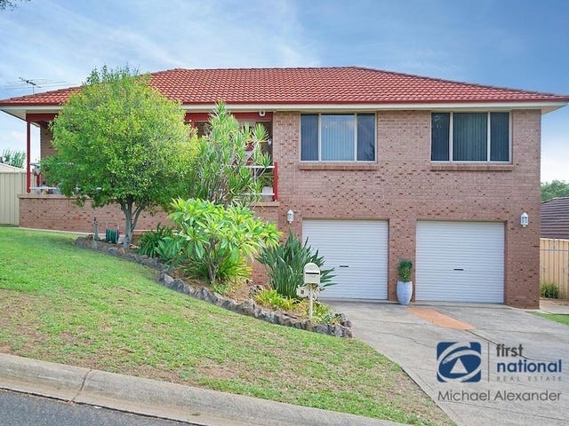 6 Tiber Place, Kearns, NSW 2558