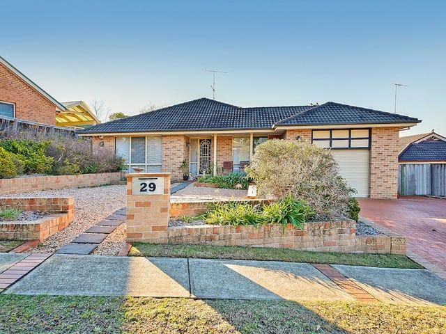 29 Burnett Avenue, Mount Annan, NSW 2567