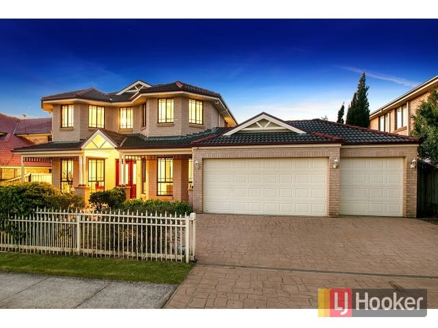 7 Eric Cooper Drive, Castle Hill, NSW 2154