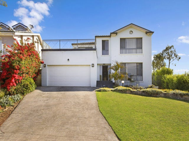 29 Jack McNamee Place, Kellyville, NSW 2155