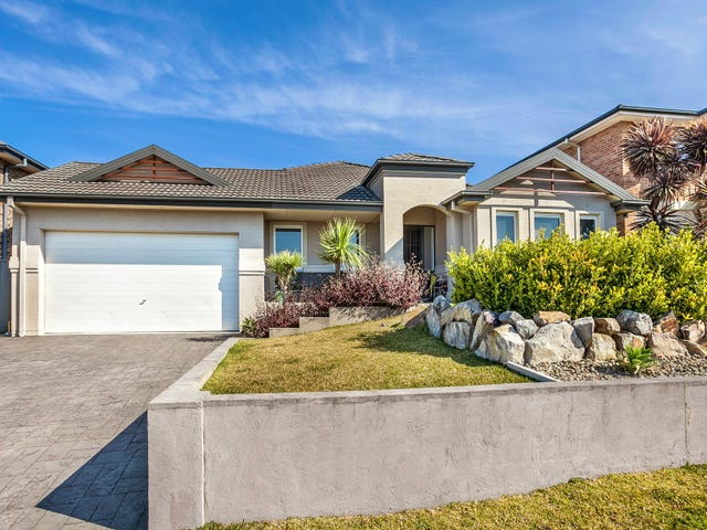 33 Old Quarry Circuit, Helensburgh, NSW 2508