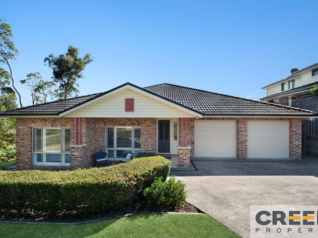 29 Timbercrest Chase, Charlestown, NSW 2290