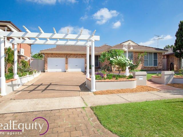 9 Wendlebury Road, Chipping Norton, NSW 2170