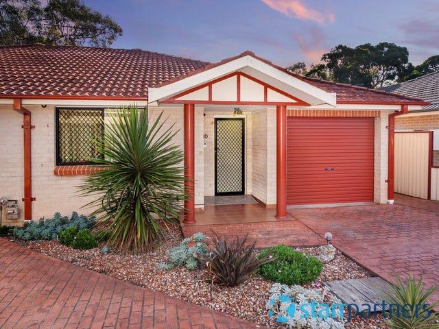 10 Bond Place, Oxley Park, NSW 2760