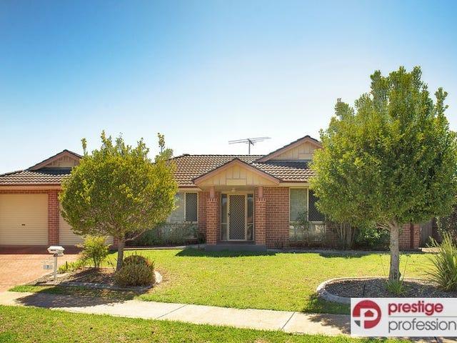 7 Yallum Court, Wattle Grove, NSW 2173