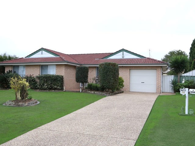 110 Denton Park Drive, Aberglasslyn, NSW 2320