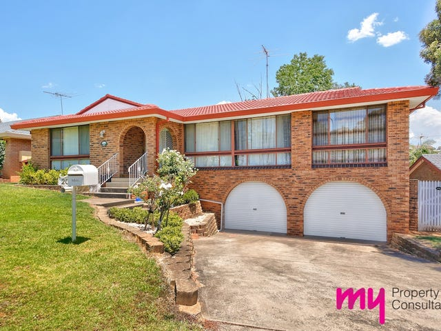 20 Mona Vale Place, Woodbine, NSW 2560