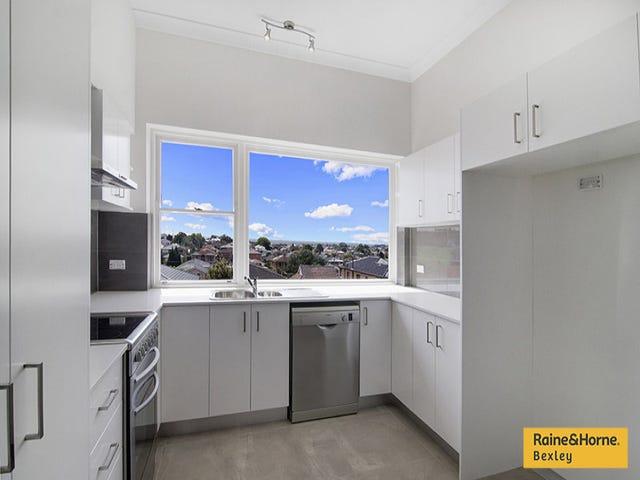 2/64 Cronulla Street, Carlton, NSW 2218