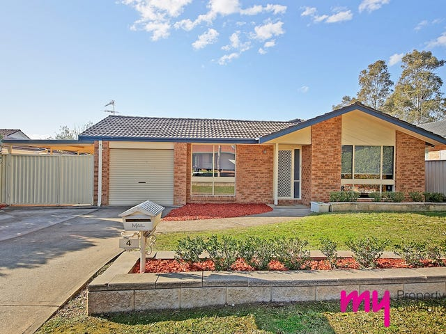 4 Wardle Close, Currans Hill, NSW 2567