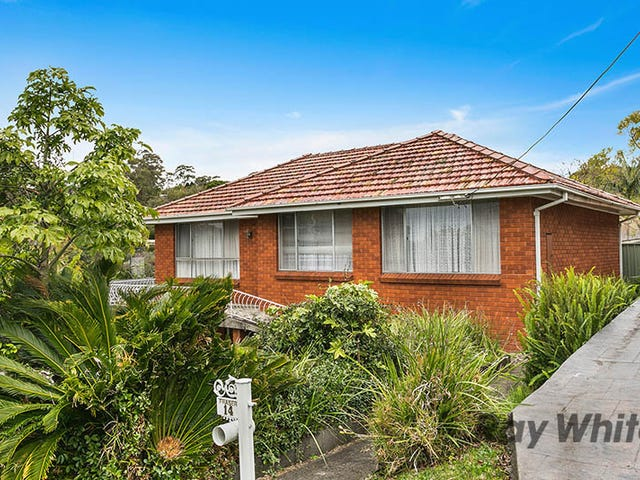 14 KOLOONA AVENUE, Figtree, NSW 2525