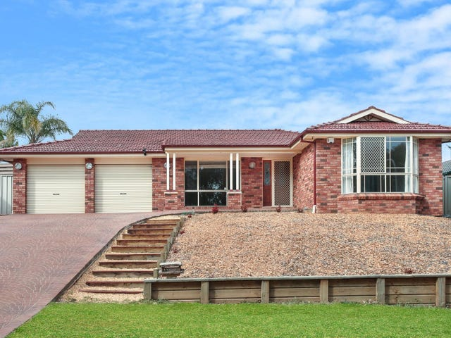 11 Elder Way, Mount Annan, NSW 2567