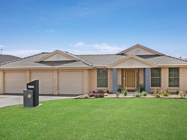 120 Wilton Drive, East Maitland, NSW 2323