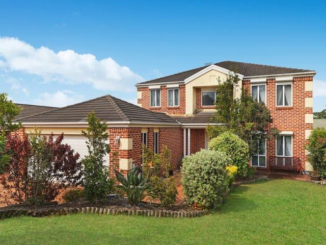 234 Woodbury Park Dr, Mardi, NSW 2259