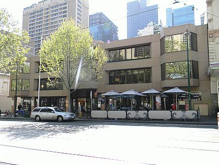 4/50 Bourke Street, Melbourne, Vic 3000