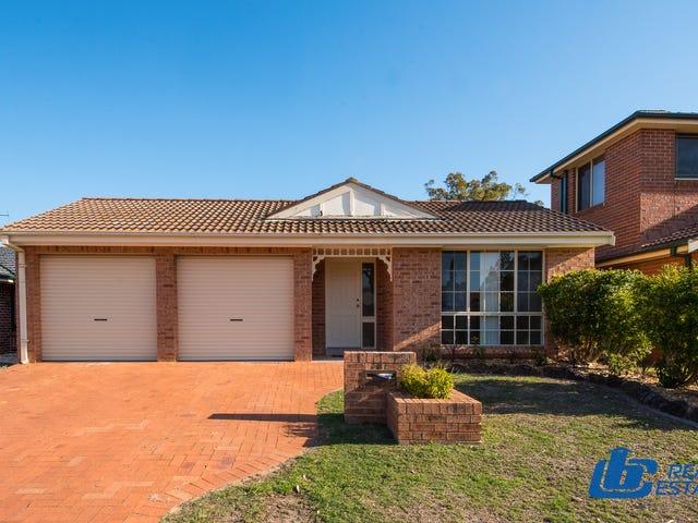 8 Kew Gardens Court, Wattle Grove, NSW 2173