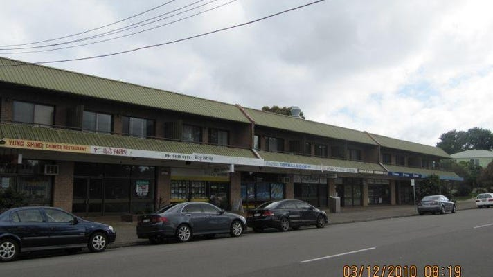 Ermington shops