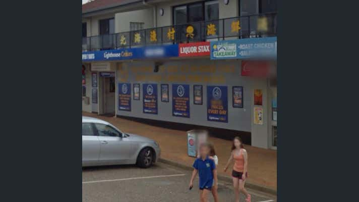 Shop 2 & 3, 42 Watonga Street Port Macquarie NSW 2444 - Image 2