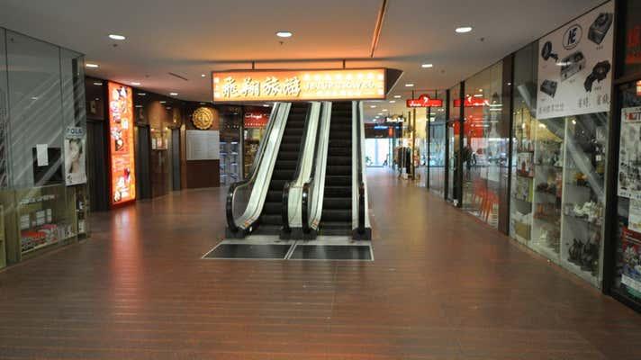 Retail & Office, 683-689 George Street Sydney NSW 2000 - Image 4