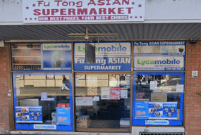 Shop 8, 226-240 Queen St Campbelltown NSW 2560 - Image 1